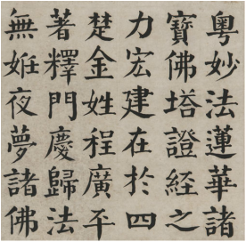 Chinese Writing System Get Ten Different Style Of They Are Oracle Bones Script Bronze Large Seal Small